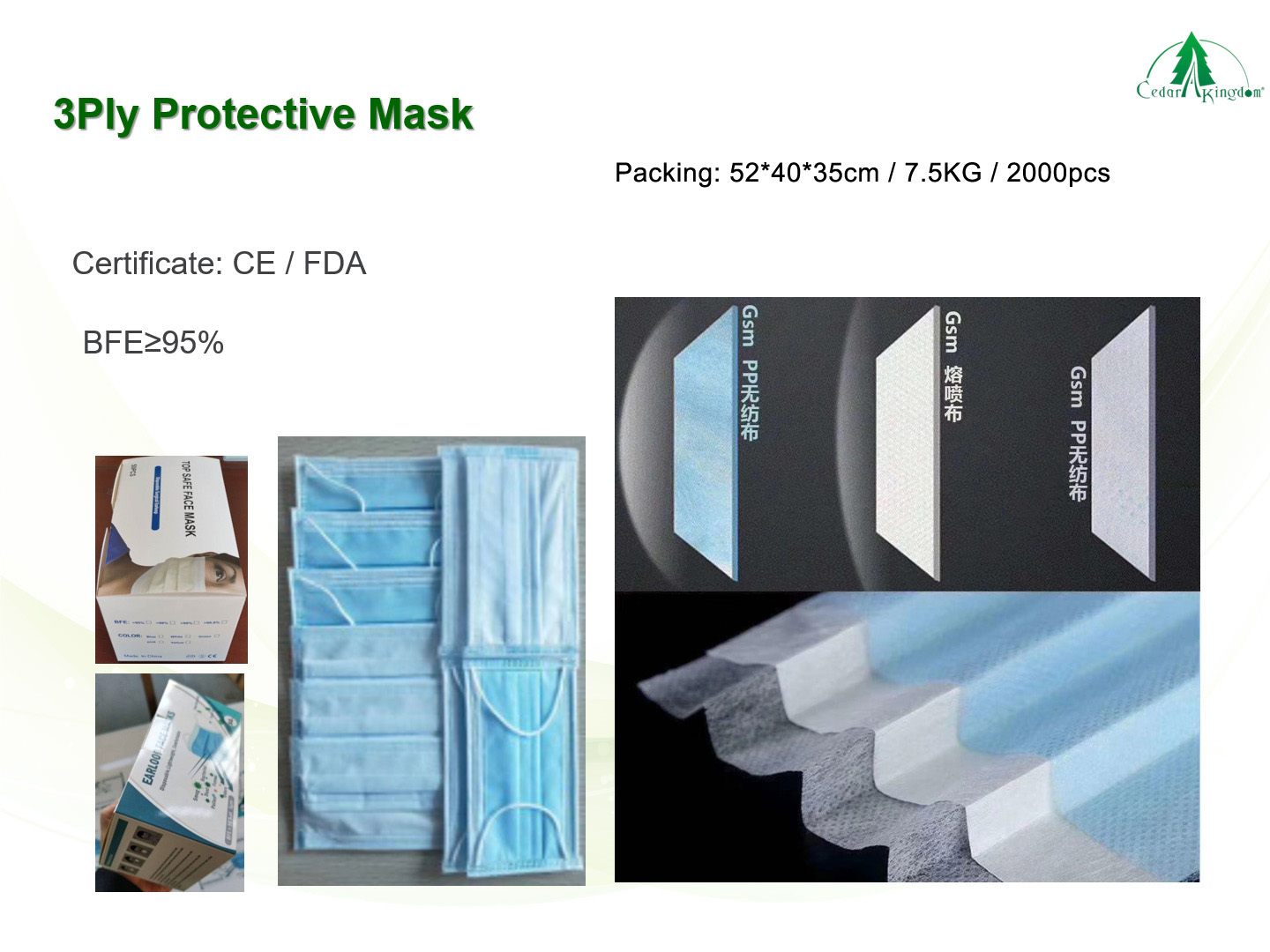 3Ply-Protective-Mask