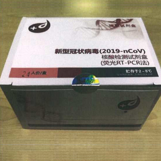 Diagnostic-Kit-for-Nucleic-Acid-Test-for-COVID-19-00