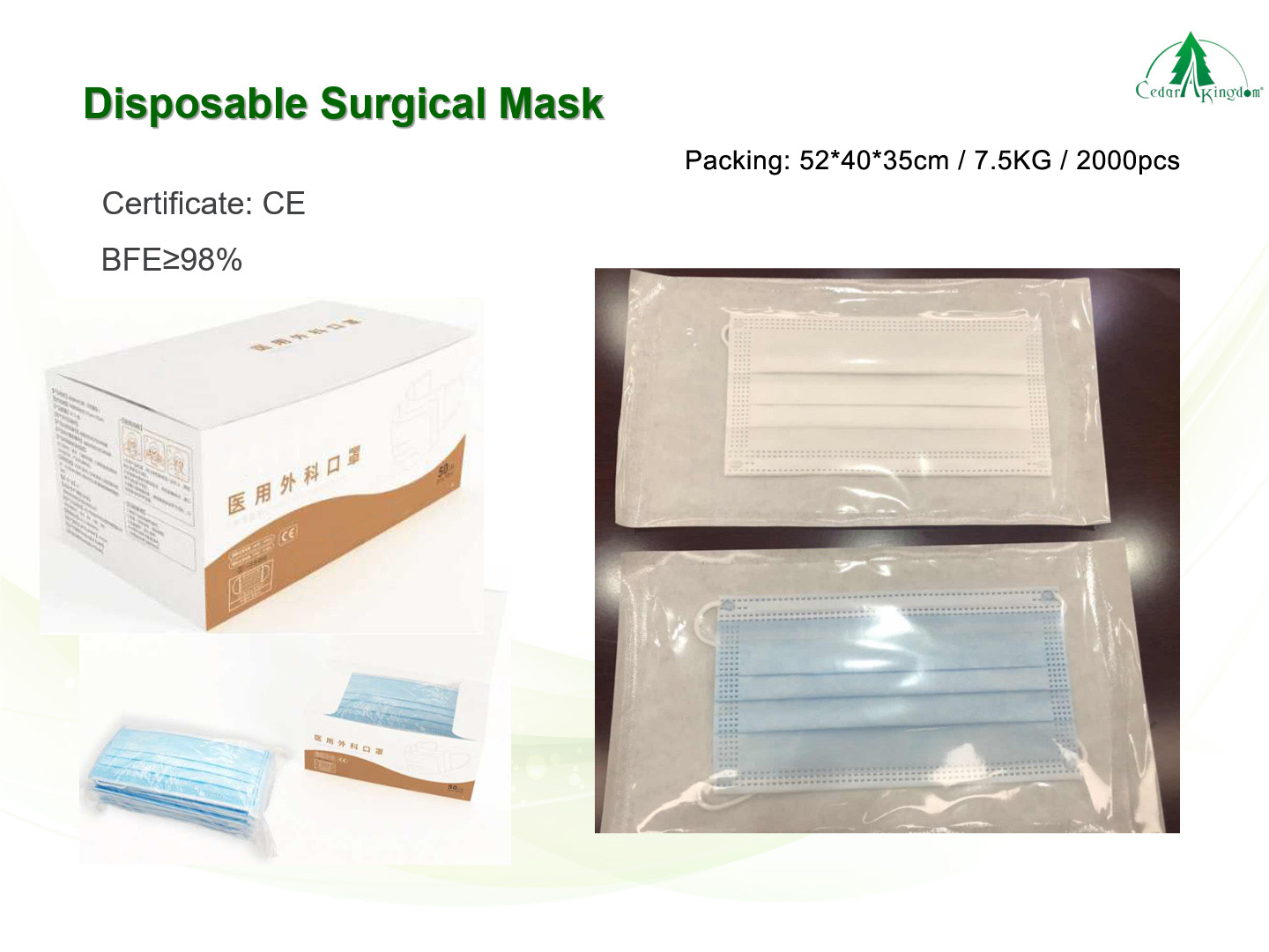 Disposable-Surgical-Mask