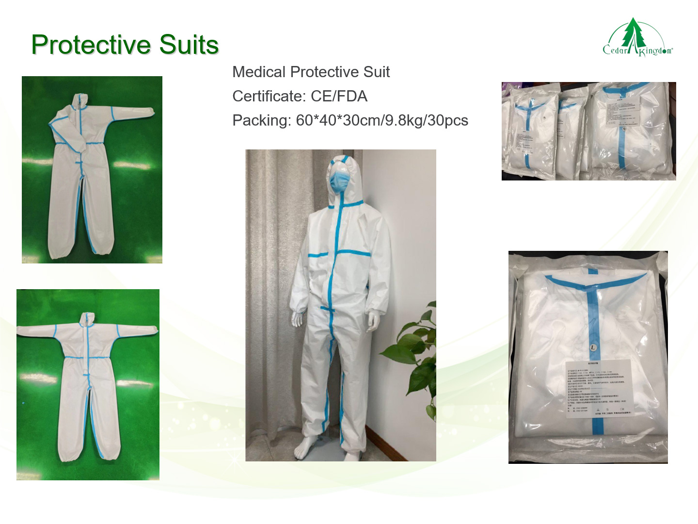 Protective-Suits
