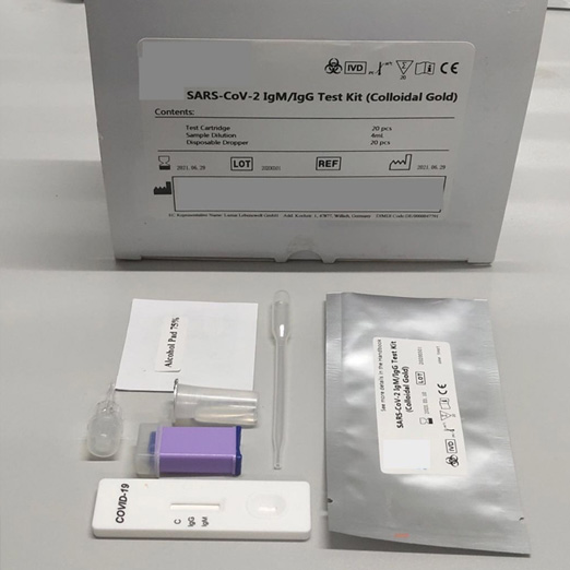 Diagnostic-Kit-for-Detection-of-IgM-IgG-Antibody-to-COVID-19-Colloidal-Gold-00